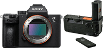 Sony A7 III + Jupio Battery Grip