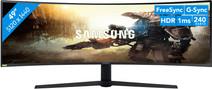 Samsung Odyssey G9 QLED gaming