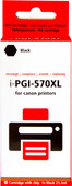 Pixeljet PGI-570XL Cartridge Zwart
